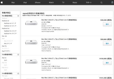 Mac_mini_0