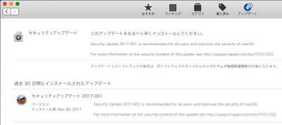 Mac1130b