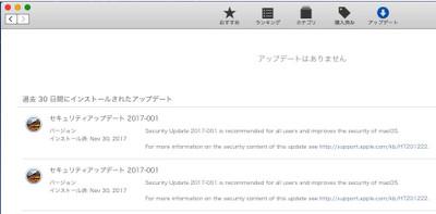 Mac1130c