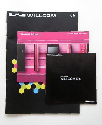 Img_willcom