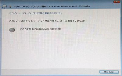 W7_audio