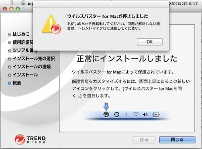 Mac_buster_01