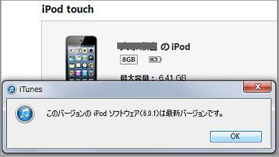 Ios602_touch