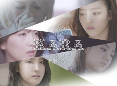 Kara_queen_all0