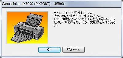 Ix5000_ng