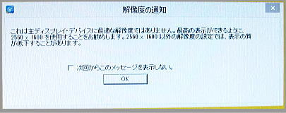 W81_1_04