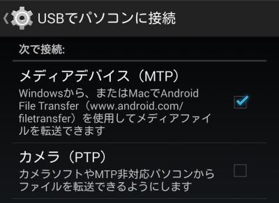 Nexus5_usb_1