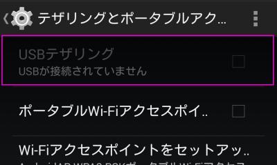 Nexus5_usb_2