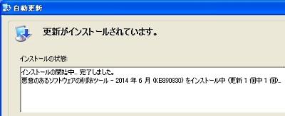 Xp_update_201406