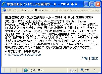 Xp_update_201406c
