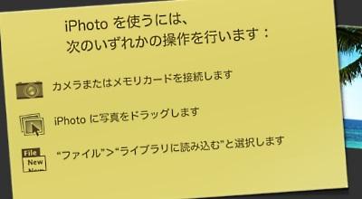 Iphoto1
