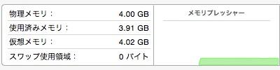 Mac_mem2