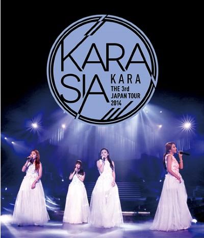 Karasia2014