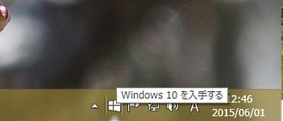 Get_win10