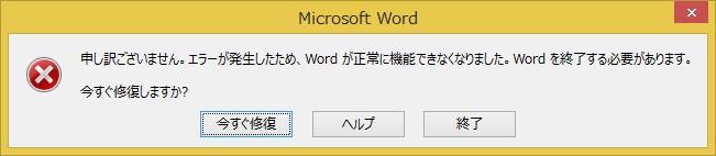 Word_err_01