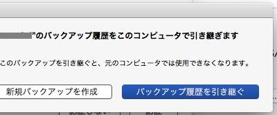 Mac_2_5