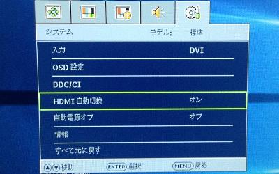 Mac_4_4