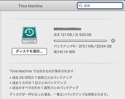 Mac_5_1