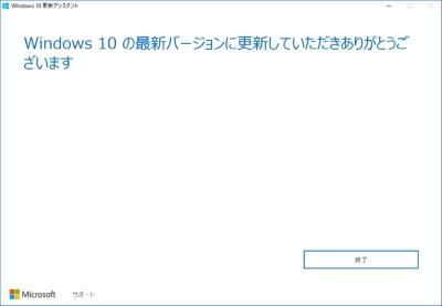 W10_av2
