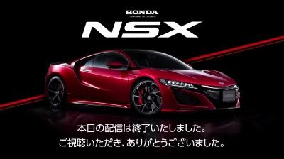 Nsx16