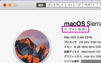 Macos_10121