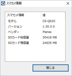 Qr20_v130_b