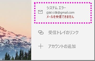 Mail_2