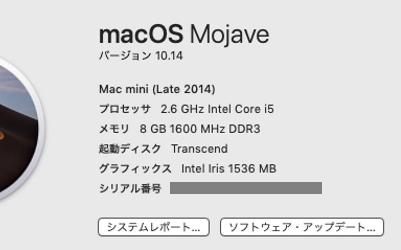 Mac_os_104_d