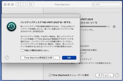 Mac_os_104_e