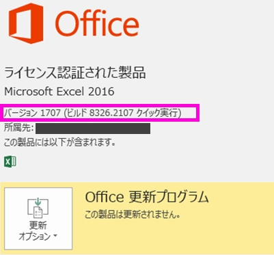 W10_excel2