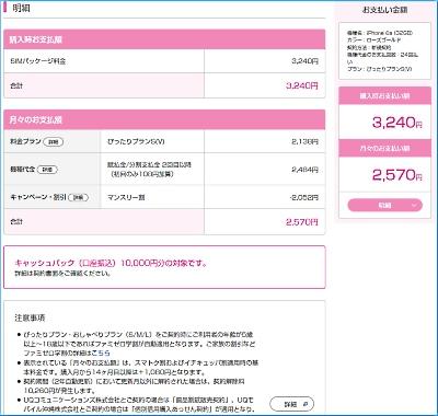 Uq_cashback2