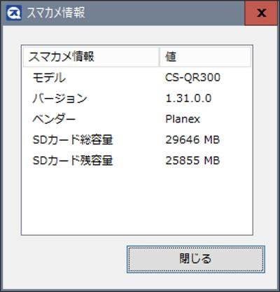 Err_qr3002
