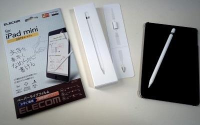 Apple_pen1