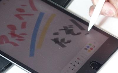 Apple_pen3