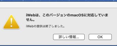 Macos14b