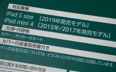 Mini5_cover